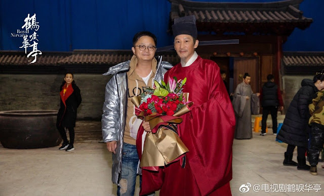 Filming Wrap Royal Nirvana Wang Jinsong