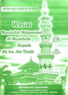 Ebook Terjemahan Kitab Washiatul Musthofa