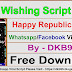 Happy Republic Day 2019 Whatsapp Viral Script Free Download - DKB95