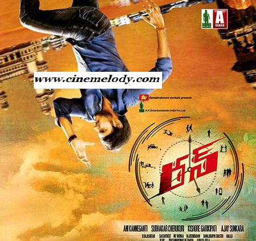 Run (2016) Mp3 Songs download