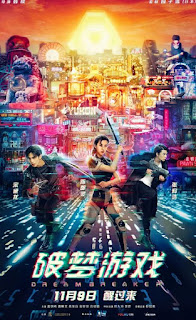 Download Dream Breaker (2018) WEBDL Subtitle Indonesia