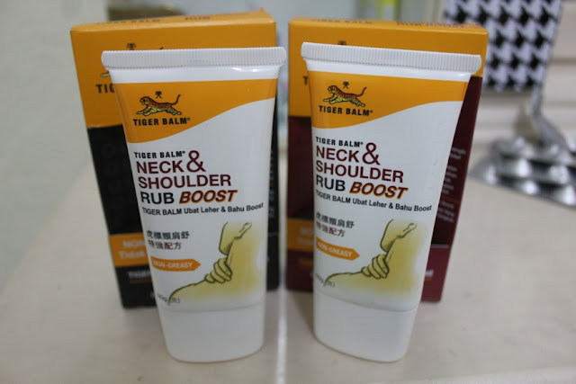 Tiger Balm Neck And Shoulder Rub
