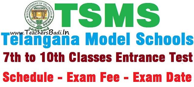 TSMS CET,schedule,Fee,Exam date 2016