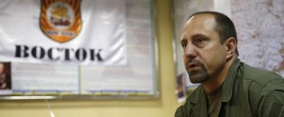 Igor Bezler e Alexander Khodakovsky - Donetsk comandantes rebeldes