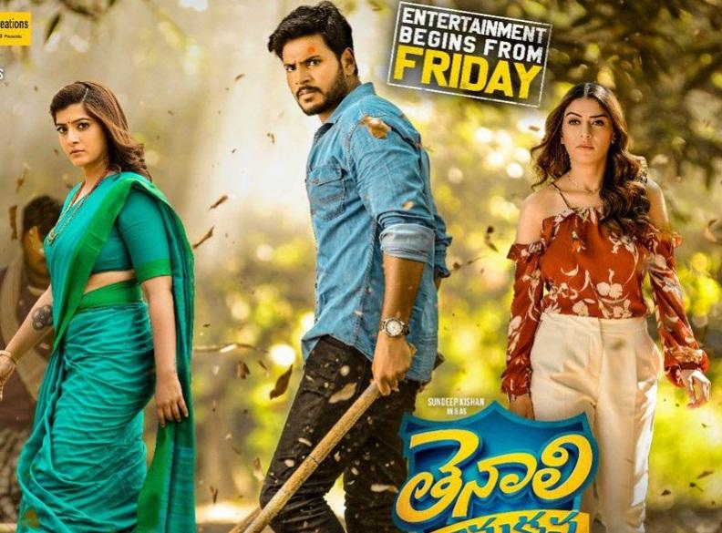 Tenali Ramakrishna BA.BL 2019 Telugu 720p HDRip 900MB