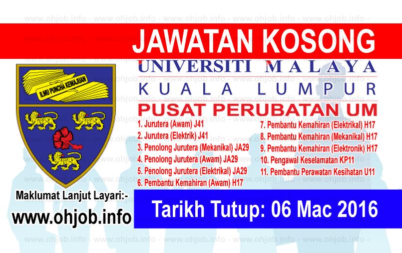 Jawatan Kerja Kosong Pusat Perubatan Universiti Malaya (PPUM) logo www.ohjob.info mac 2016