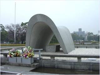 อนุสาวรีย์เหยื่อระเบิดปรมาณู (Cenotaph for the A-Bomb Victims)