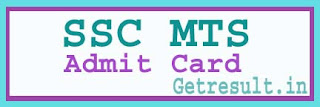 SSC MTS Admit Card 2015