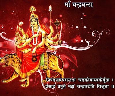 http://kamiyasindoor.com/Chaitra-Navaratri-2016.html