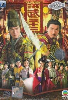 Xem Phim Di Chiếu Công Triều 2011