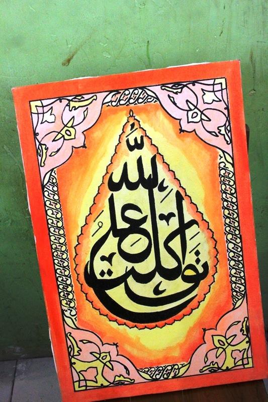 Pembelajaran Seni Budaya Daftar Pemenang Lomba Kaligrafi