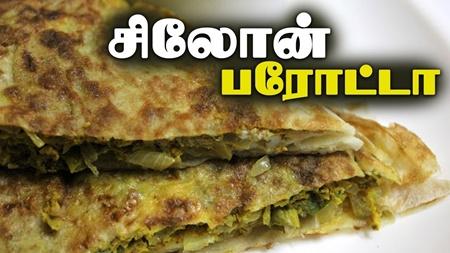 Savera Hotel Cookery Show – Ceylon Parata