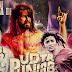 Ud Daa Punjab Lyrics Udta Punjab | Vishal Dadlani | Diljit Dosanjh