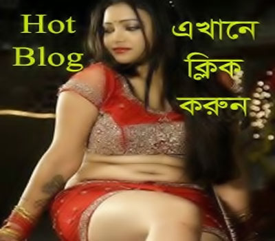 Bangladeshi sexy magi