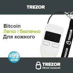 Trezor - Безпечний гаманець