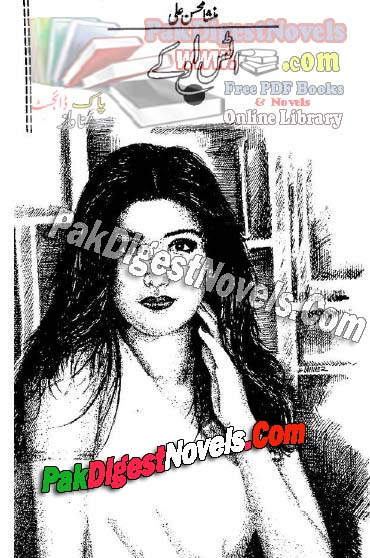 It's Ok By Mansha Mohsin Ali Pdf Free Download
