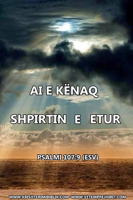 vargje biblike, vargje nga bibla,