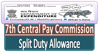 7th-cpc-split-duty-allowance