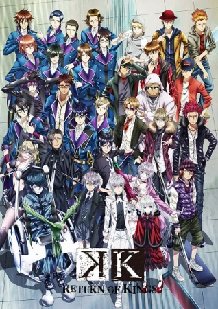 K-Project Season 01, 02 (+Movie)