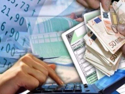 Χαράτσι 22%. Μισθωτοί, συνταξιούχοι και αγρότες θα πληρώσουν αν δεν χρησιμοποιούν τις κάρτες