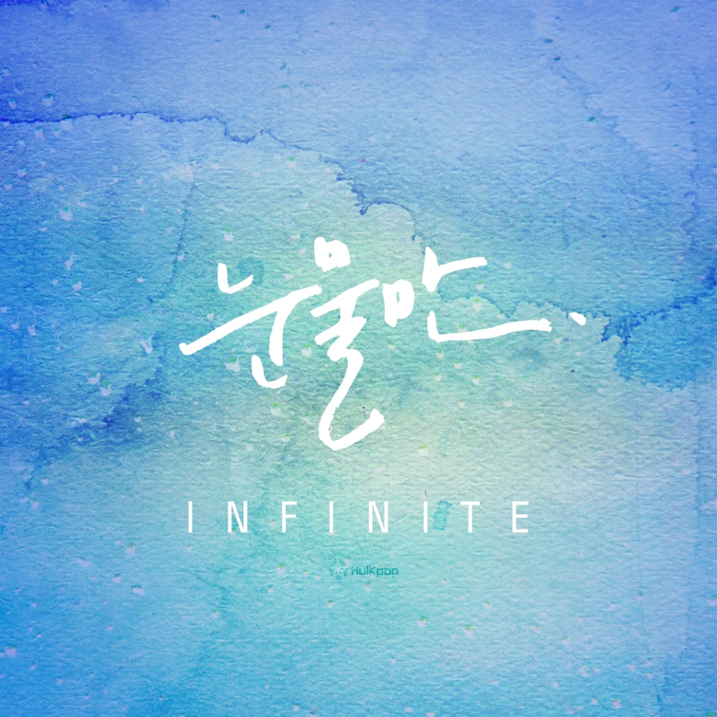 Infinite – Only Tears – Single