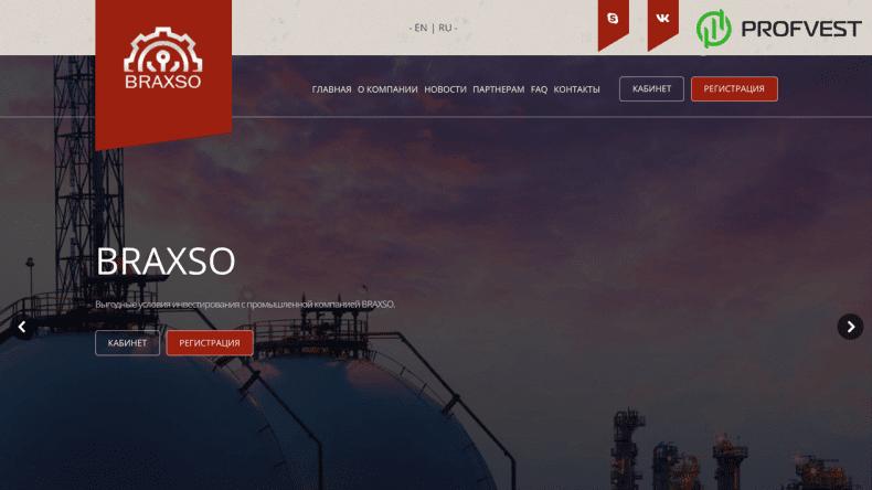 Braxso обзор и отзывы HYIP-проекта