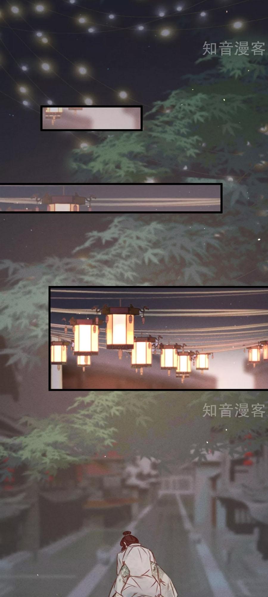 Phượng Hoàn Triều: Vương Gia Yêu Nghiệt Xin Tránh Đường chap 35 - Trang 27