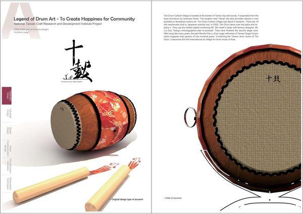 設計作品集整合設計專案,梁又文老師設計