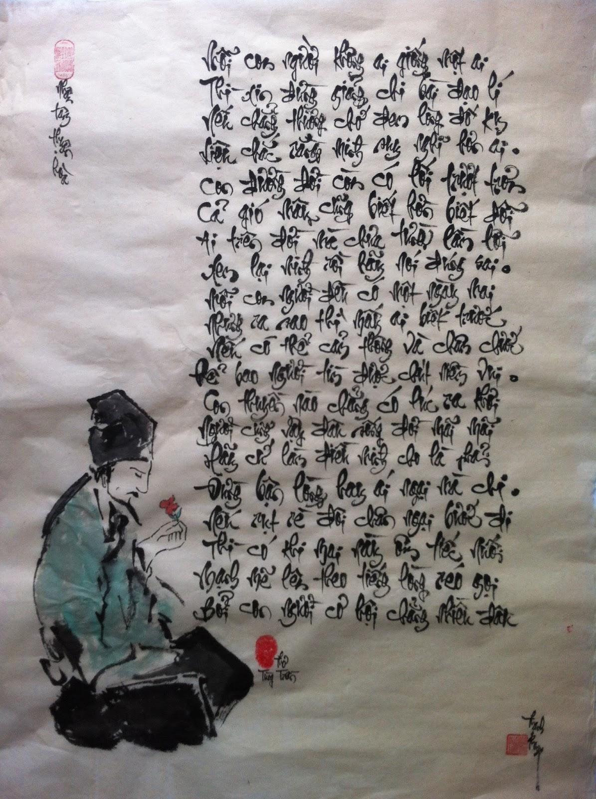 Chương pháp bố cục trong thư pháp Việt