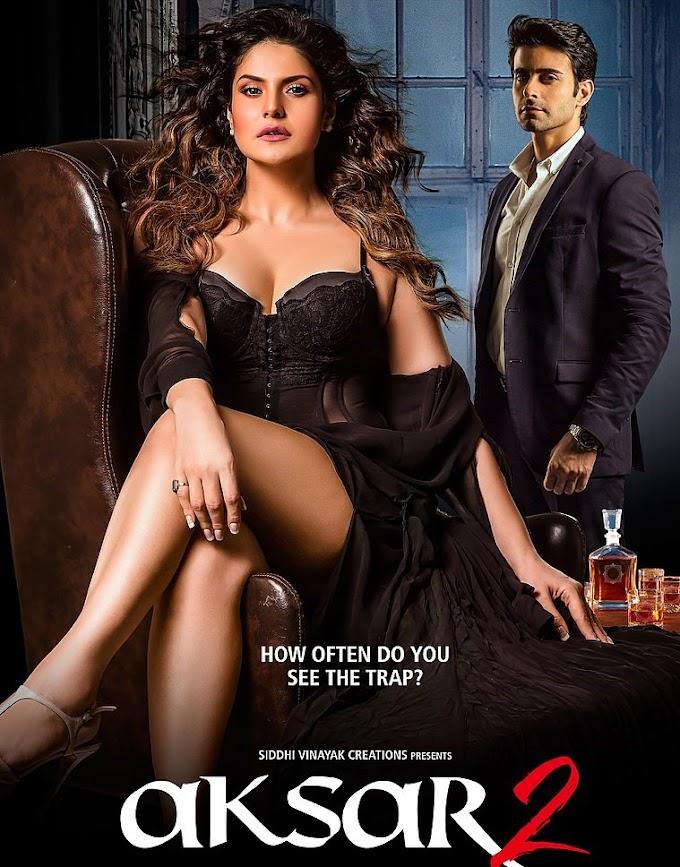Aksar 2 Movie Dialogues   Zarine Khan, Gautam Rode