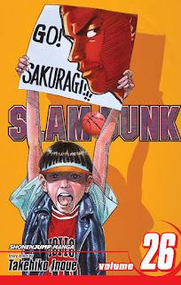 SDK Volume_26