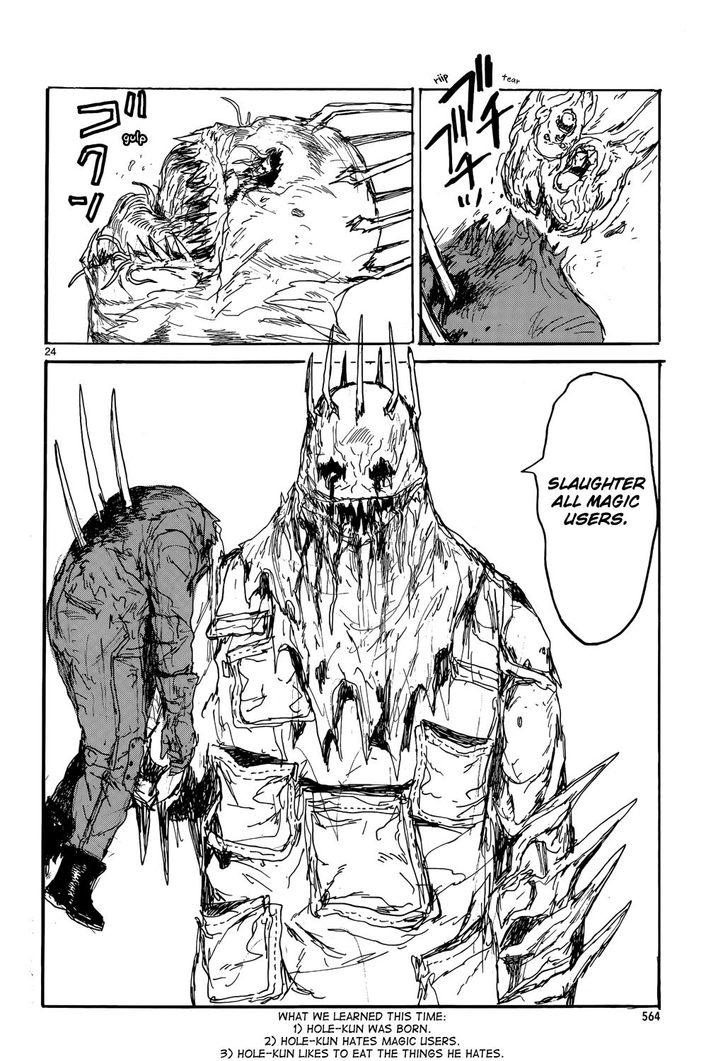 Dorohedoro - Chapter 157