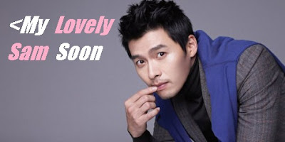 hyun bin my lovely sam soon