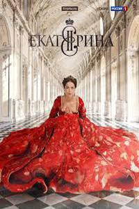 Download Ekaterina {Russian Drama Series} (Season 1 All Episodes) [Hindi Dubbed] 480p-720p