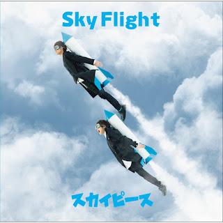 Download [Single] SkyPeace – Sky Flight [MP3/320K/ZIP] | 3rd Opening ZOIDS WILD