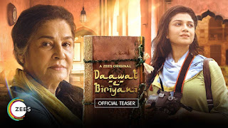 Daawat e Biryani 2019 Download 720p WEBRip