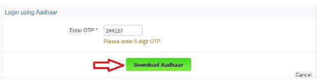 Download Aadhaar बटन पर क्लिक करें