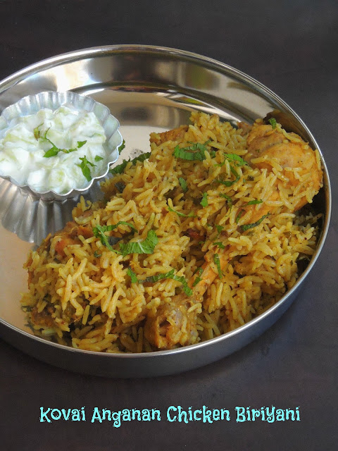 Coimbatore Hotel Angannan Chicken Biriyani, Country Chicken Biriyani