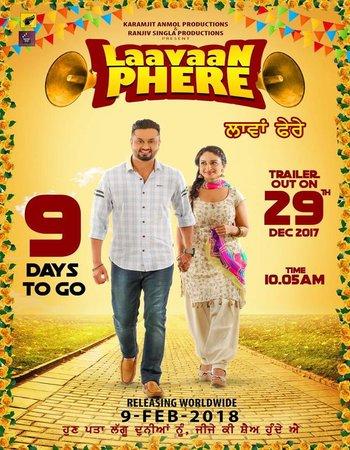 Laavaan Phere (2018) Punjabi 480p DTHRip x264