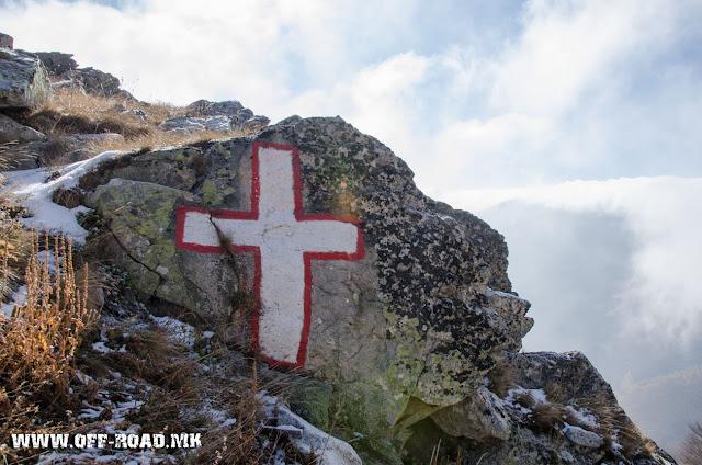 Маловиште - Св. Спас - Планинарска патека