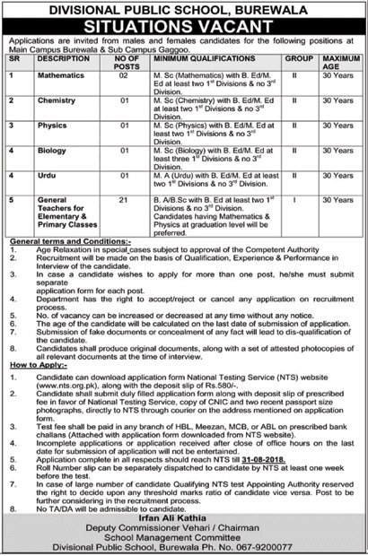 Latest Jobs in Divisional Public School DPS Burewala August 2018