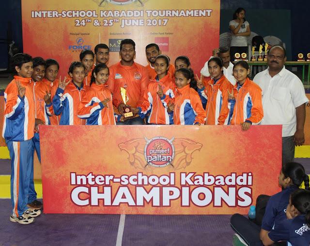 Puneri Paltan's Interschool Kabaddi Tournament Receives Overwhelming Response