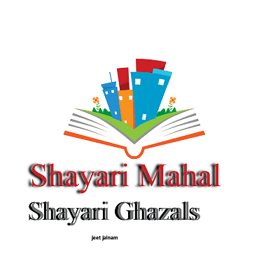 Shayari mahal Shayari ghazal willa