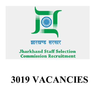 SSC Sub Inspector | Recruitment | 2017