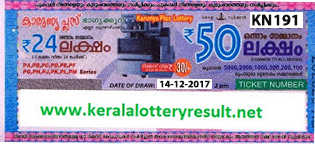 KERALA LOTTERY, kl result yesterday,lottery results, lotteries results, keralalotteries, kerala lottery, keralalotteryresult, kerala lottery result, kerala lottery result live, kerala lottery results, kerala lottery today, kerala lottery result today, kerala lottery results today, today kerala lottery result, kerala lottery result 14-12-2017, Karunya plus lottery results, kerala lottery result today Karunya plus, Karunya plus lottery result, kerala lottery result Karunya plus today, kerala lottery Karunya plus today result, Karunya plus kerala lottery result, KARUNYA PLUS LOTTERY KN 191 RESULTS 14-12-2017, KARUNYA PLUS LOTTERY KN 191, live KARUNYA PLUS LOTTERY KN-191, Karunya plus lottery, kerala lottery today result Karunya plus, KARUNYA PLUS LOTTERY KN-191, today Karunya plus lottery result, Karunya plus lottery today result, Karunya plus lottery results today, today kerala lottery result Karunya plus, kerala lottery results today Karunya plus, Karunya plus lottery today, today lottery result Karunya plus, Karunya plus lottery result today, kerala lottery result live, kerala lottery bumper result, kerala lottery result yesterday, kerala lottery result today, kerala online lottery results, kerala lottery draw, kerala lottery results, kerala state lottery today, kerala lottare, keralalotteries com kerala lottery result, lottery today, kerala lottery today draw result, kerala lottery online purchase, kerala lottery online buy, buy kerala lottery online