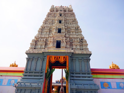 Prati Balaji Temple, Narayanapur, Ketkawale