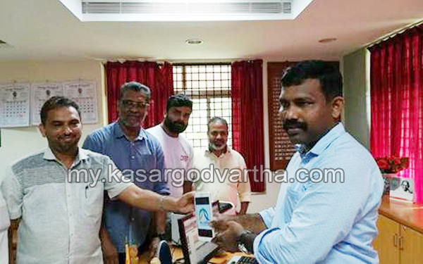 News, Kerala, Logo, Release, Collector, Polima logo released