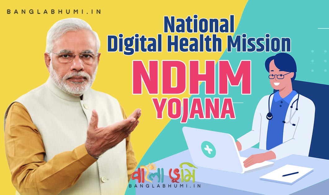 What is National Digital Health Mission in India? Know Goals and Objectives