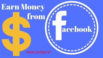 Earn Money from Facebook Hindi Me