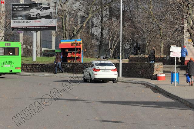 Русский улицу спросил, я ответил на мове. По итогу: Беларусь - не ваша!